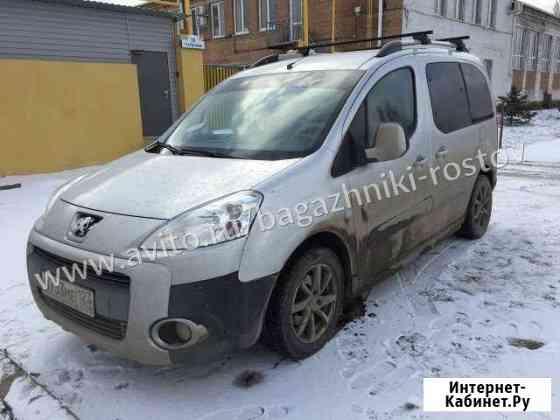 Багажник для Peugeot Partner Tepee (сталь, 135см) Ростов-на-Дону