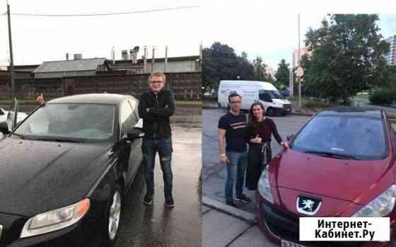 Проверка авто передпокупкой Автоэксперт Автоподбор Санкт-Петербург