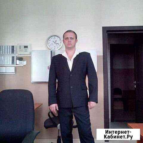 Курьерская доставка Казань
