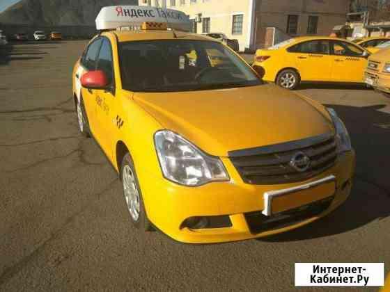 Аренда авто для такси Москва