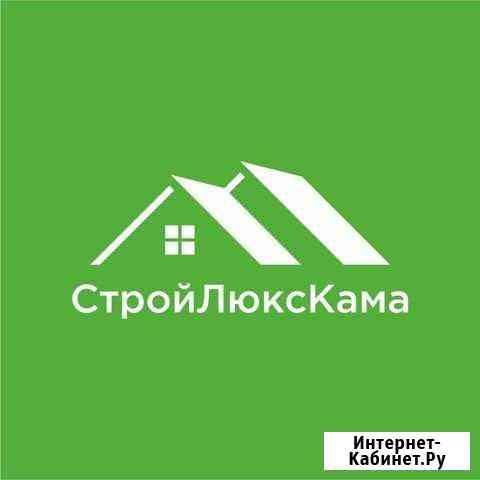 Проектирование Домов, Коттеджей, Фундаментов Набережные Челны