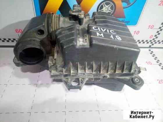 Корпус воздушного фильтра Honda Civic Горячеводский