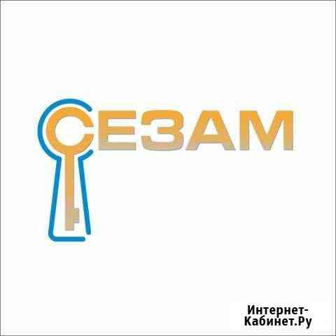 Профессиональное вскрытие замков Новороссийск
