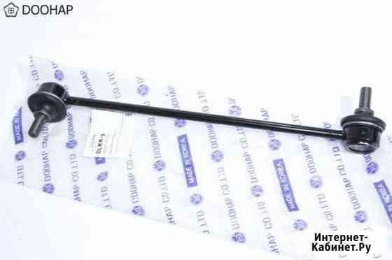 Стойка стабилизатора передняя правая Киа Шума 97 Тюмень