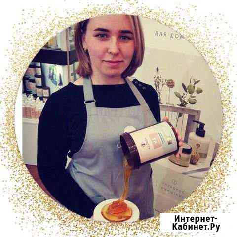 Шугаринг Gloria Екатеринбург