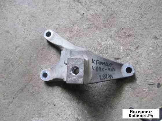 Кронштейн кпп Ford C-MAX 2003-2010 Челябинск