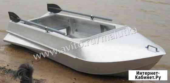 Новая алюминиевая лодка Романтика-Н 2.8 м.с булями Екатеринбург