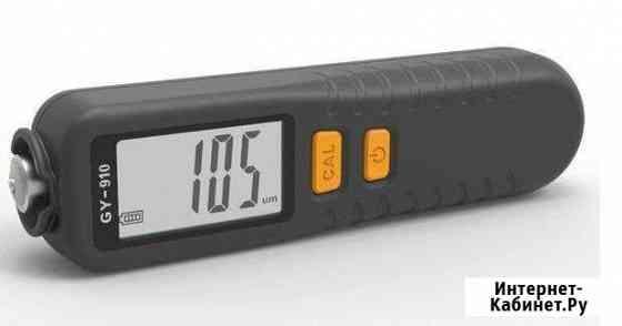 Цифровой Толщиномер Richmeters GY910 Волгоград
