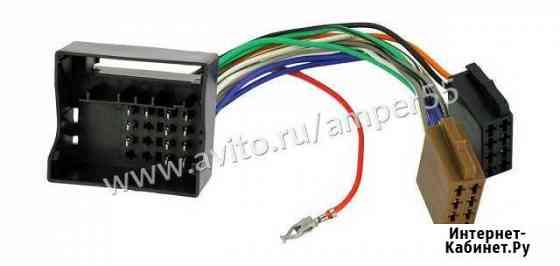 ISO коннектор Ford для установки магнитол Омск