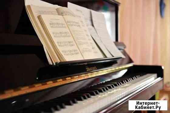 Уроки фортепиано в Феодосии Феодосия