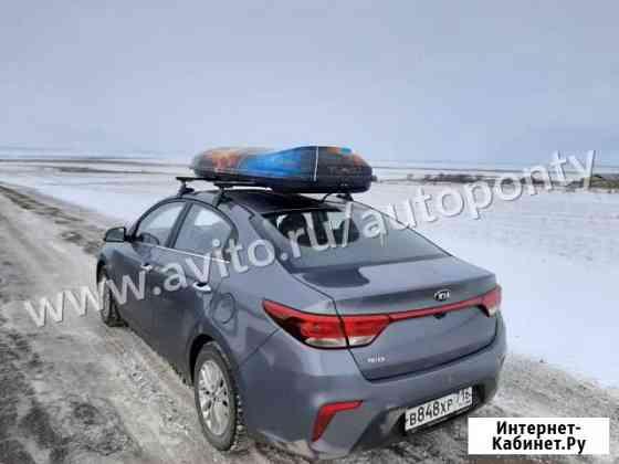 Багажник на крышу поперечины для Киа Рио 4 седан Набережные Челны