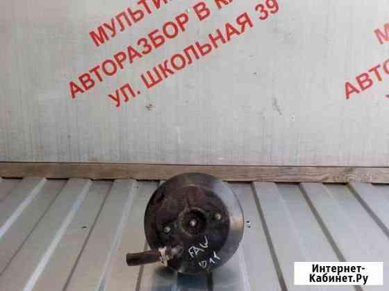 Вакуумный усилитель тормозов Фав 1011 Faw 1011 Казань