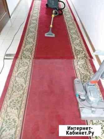 Химчистка ковров и мягкой мебели с выездом на дом Грозный