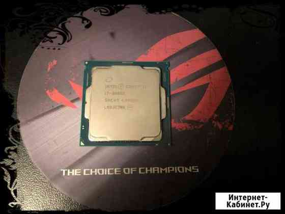 Скальпирование процессоров Intel Санкт-Петербург