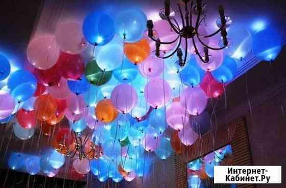 Воздушные шары Щёлково
