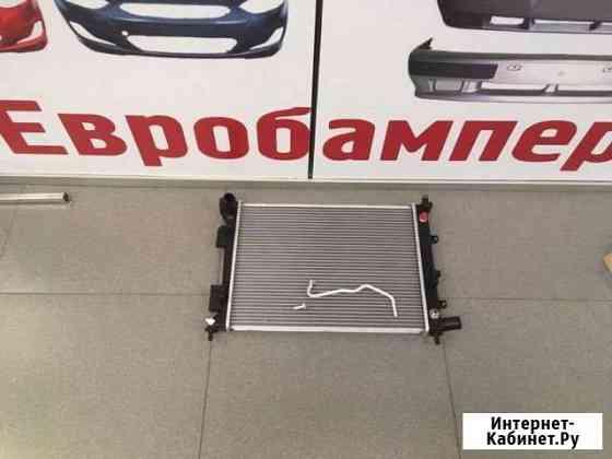 Радиатор охлаждения KIA RIO-киа рио автомат Екатеринбург