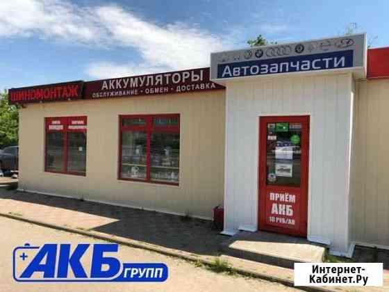 Заправка автокондиционера Нижний Новгород