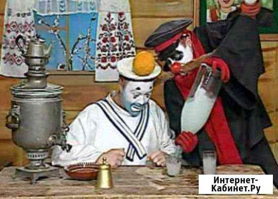 Собутыльник Астрахань