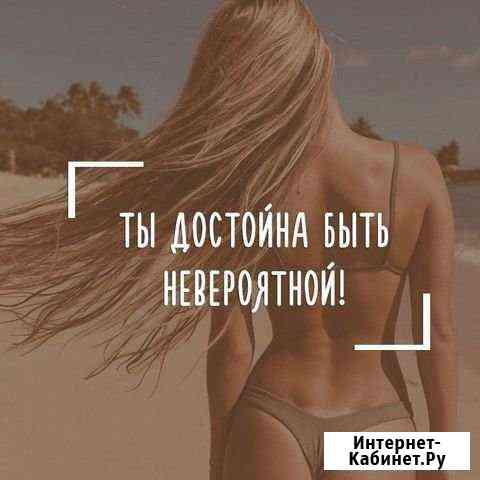 LPG-массаж Парнас Санкт-Петербург