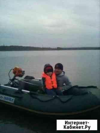Продам лодку Киселевск