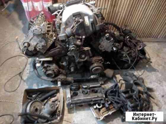 Двигатель Ауди А6 Лиски