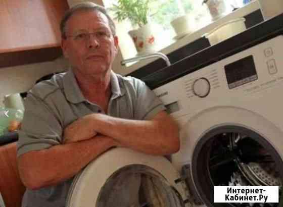 Ремонт холодильников и ремонт стиральных машин Рязань