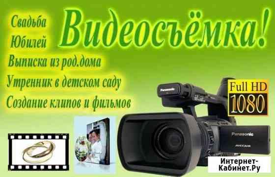 Профессиональная видеосъемка в Ангарске и Усолье-С Усолье-Сибирское