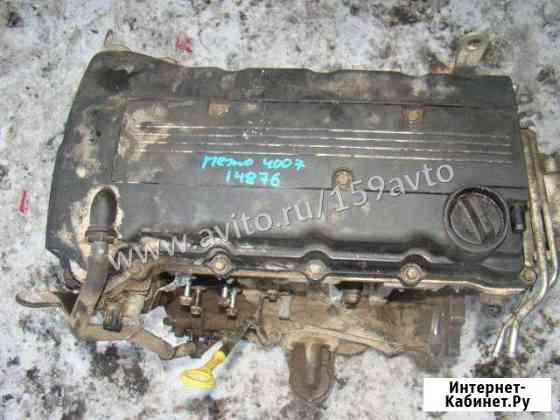 Двигатель (двс) Peugeot 4007 Пермь