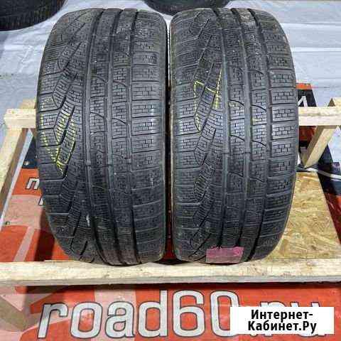 245/35 R20 Pirelli SottozeroWinter270 Serie2 Псков