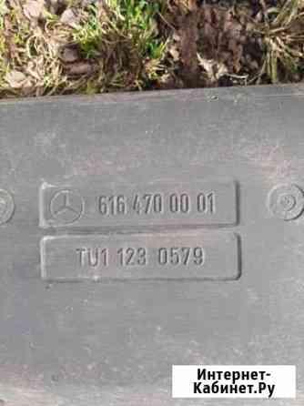 Топливный бак Мерседес 125 литров Петрозаводск