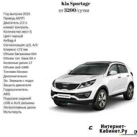 Прокат авто Сургут