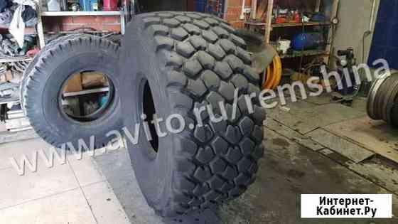 Шины 24R21 Michelin Б/у шина для самосвала Екатеринбург