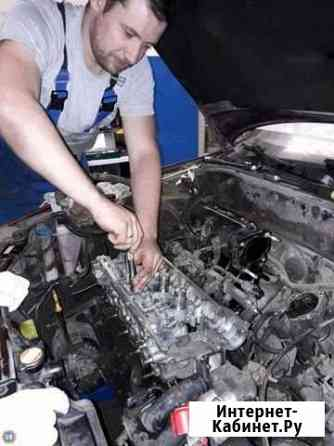 Ремонт двигателя Нефтеюганск