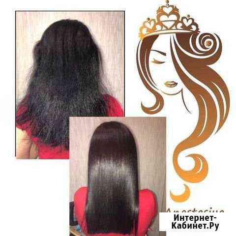 Ботокс,кератин,нанопластика и наращивание волос Чехов