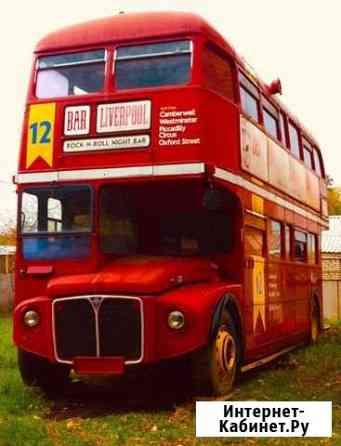 Продаю или меняю английский автобус Routmaster Азов