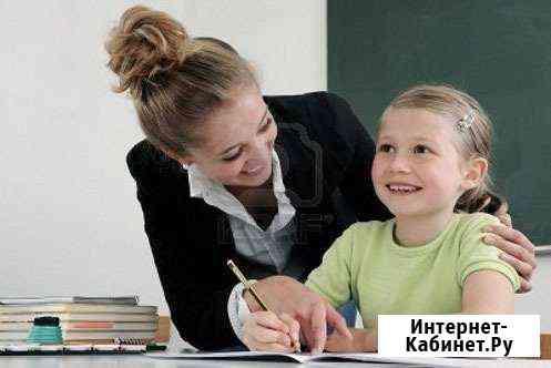 Репетитор по русскому языку. Подготовка к школе Новокубанск