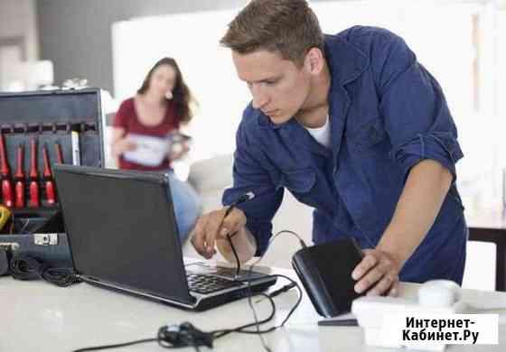 Компьютерная помощ Тольятти
