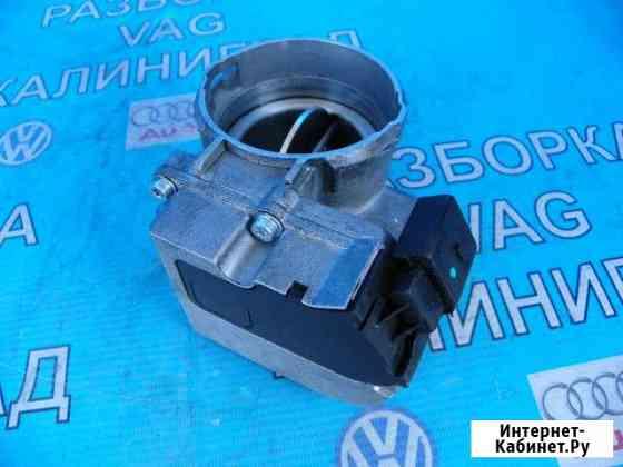 Дроссельная заслонка 2.5 TDI мотор BDG Калининград