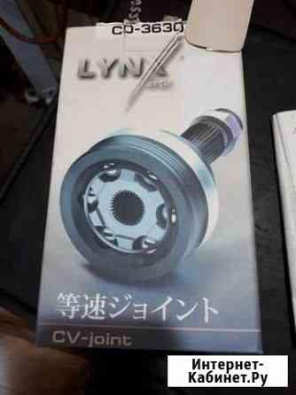 Киа Спектра c ABS Шрус наружный lynx CO-3630A Шумиха
