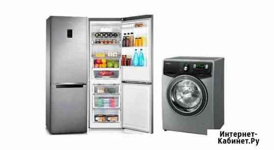 Ремонт холодильников и стиральных машин Нижний Новгород