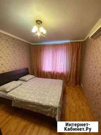 3-комнатная квартира, 66.7 м², 3/5 эт. Тольятти
