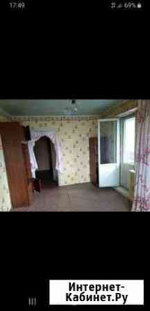 2-комнатная квартира, 52 м², 4/9 эт. Хабаровск