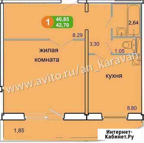1-комнатная квартира, 42 м², 3/10 эт. Сосновоборск
