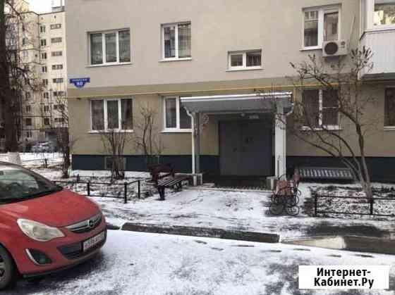 3-комнатная квартира, 62 м², 1/5 эт. Белгород