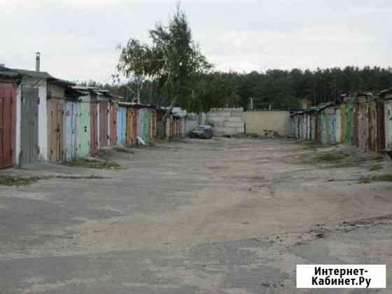 Гараж 18 м² Воронеж