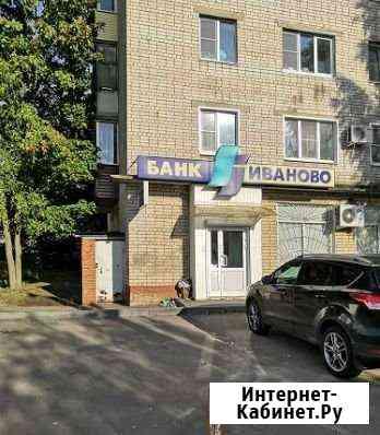 Помещение свободного назначения, 96.8 кв.м. 1 этаж Иваново