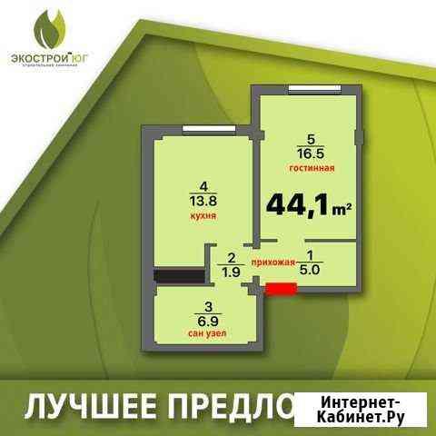 1-комнатная квартира, 44.1 м², 4/8 эт. Яблоновский