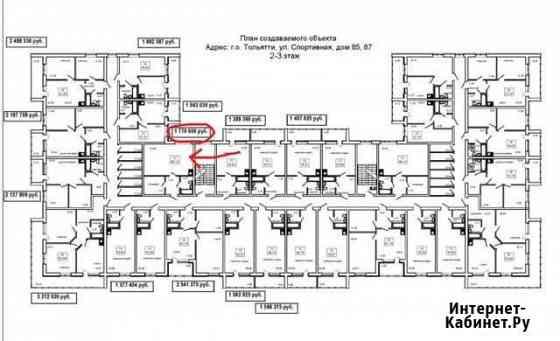 1-комнатная квартира, 46.1 м², 2/3 эт. Тольятти