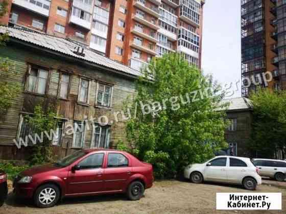 3-комнатная квартира, 61.7 м², 1/2 эт. Иркутск