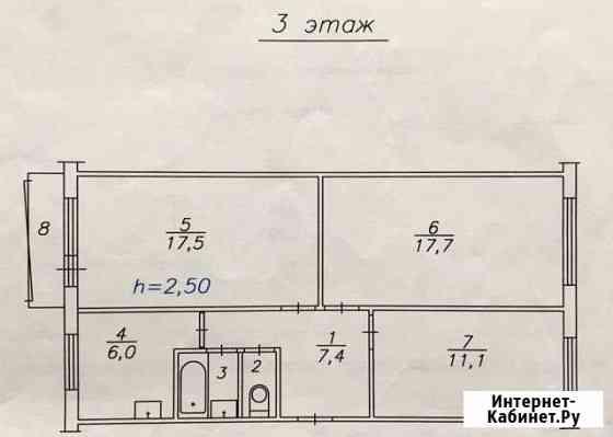 3-комнатная квартира, 62.9 м², 3/5 эт. Красноярск